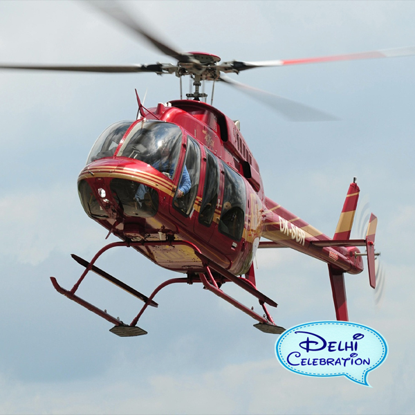 helicopter rental price in India
